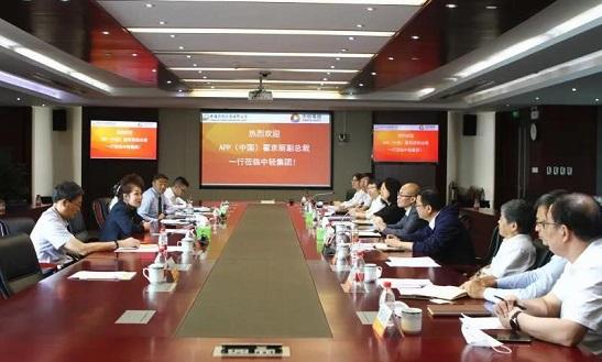 张万顺会晤APP(中国)副总裁翟京丽